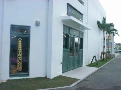 ヘアーサロン Aubeの店舗外観2