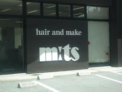 美容室ミーツ(mits)の店舗外観