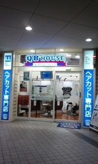 QBハウス店頭